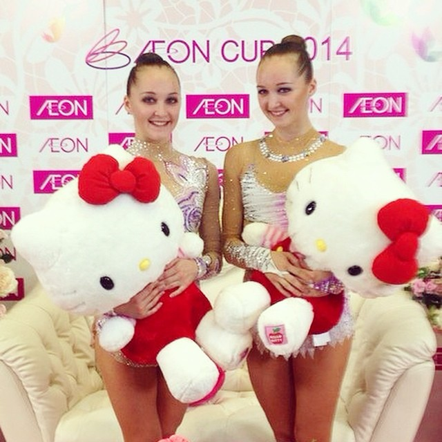 AEON_CUP_2014